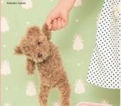 ADORABLES DOUDOUS en laine feutrée